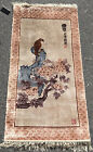 AN ATTRACTIVE SIGNED 100% Silk CHINESE WALL HANGING RUG