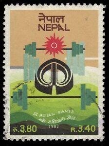 "NEPAL 405 - New Dehli '82 Asian Games ""Emblem"" (pf62169)"