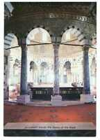 Jerusalem: Inside The Dome of The Rock, Israel, Palestine Rare Postcard