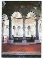 Jerusalem: Inside The Dome of The Rock, Israel, Palestine Rare Postcard