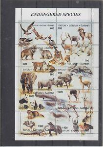 Batum Block Wild Animals mnh