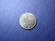 1397-1977 Egypt Various laborers surround center design 10Milliemes Coin, KM#464