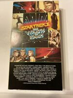 Star Trek II: The Wrath of Khan VHS