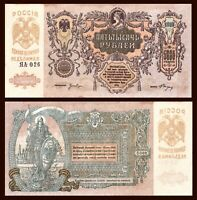 SOUTH RUSSIA 1919 5000 5,000  RUBLES Forces Rostov, Denikin, Large Issue P-S419