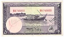 Pakistan (1951) 5 Rupees Banknote. P-12