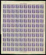 Salvador 1896 Waterfall 24c reprint IMPERF SHEET of 100