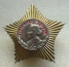 USSR Soviet Union Russian Military Collection Order of Suvorov 2nd class COPY