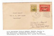 OLD  PHILIPPINES FLIGHT COVER - 3