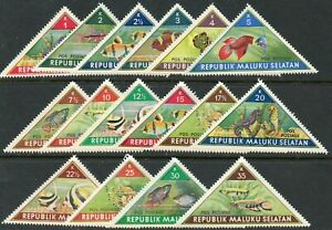 MOLUCCAS  FISH TRIANGLES 16 DIFF  MINT NH