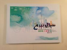 China Stamp 2015-15 Chinese Dream - Happiness of the People Stamp Album MNH
