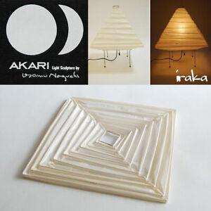 Isamu Noguchi AKARI 5X Lamp Shade Only Japanese Style Stand Light Genuine New