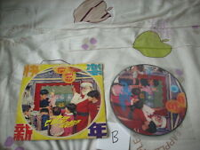 "a941981 Early Christmas HK New Year Picture Disc 7"" 小木偶 咩到得 加明叔叔  歡樂聖誕 快樂新年 (B)"