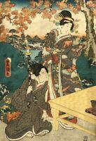 Estampe Ancienne Japonaise signé - Femme, Geisha, Sabre