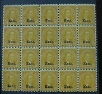 U.S. #668 Mint NH OG Block of 20 - 1929 10c Kansas Overprint ($1200)