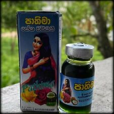 Ayurvedic Hair Growth And Hair Loss Treatments/Anti Dandruff Oil(Pathima Oil)