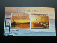 China & Turkey Joint Issue, Turkey Sheet only, 2012-29, Unused