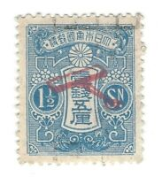 1919 JAPAN STAMP #C1 USED FORGED AIRMAIL OVERPRINT