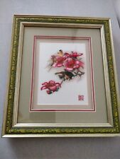 Exquisite Flowers & Birds Chinese Suzhou handmade silk embroidery painting frame