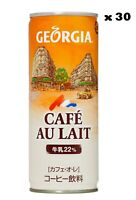 Georgia Coffee Cafe Au Liat 250ml can (Pack of 30) - Product of Japan