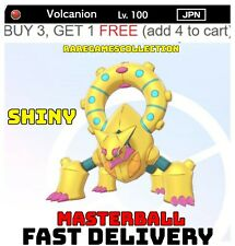 ✨SHINY✨ 6IV Volcanion Pokemon sword shield Crown Tundra LEGENDARY FAST TRADING
