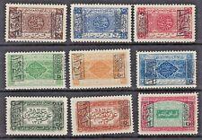 British Saudi Arabia1925 Hejaz, King Ali MNH black print SG#177C-185C ($80)