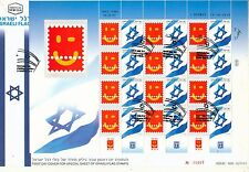 1ISRAEL 2010 THE FLAG GENERIC SHEET FDC type 1