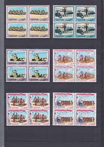 QATAR 1968-1976, 25 BLOCKS OF 4, MNH **