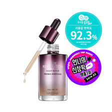 [MISSHA] Time Revolution Night Repair Probio Purple Ampoule 4th generation -50ml