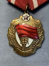 AFGHANISTAN.   ORDER of  RED BANNER, Numbered.