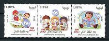 Libya 2016 MNH International Children's Day UNICEF 3v Strip Cartoons Stamps