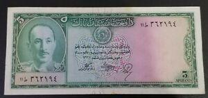 Afghanistan 5 Afghanis 1327 / 1948 P 29 Banknote