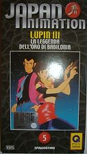 VHS - DE AGOSTINI/ JAPAN ANIMATION - VOLUME 5 - LUPIN III