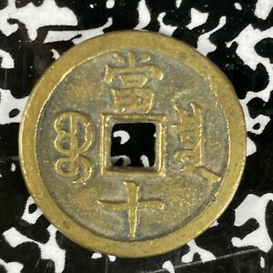 Unidentified China Brass Cash Coin Lot#A463 ~33mm