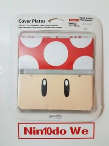 Red Toad Mushroom Cover plate For *New* Nintendo 3DS console - DAMAGED PACKAGING