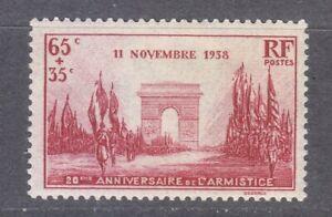 France 1938 MNH Mi 434 Sc B77 Arc de Triomphe.Victory Parade.Armistice.WWI **