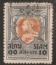 "Thailand Siam Stamp-Scott #193/A23 10s Black & Orange "" Vajiravudh"" Used/LH 1921"