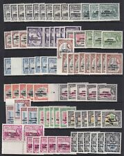 GUYANA UNCHECKED COLLECTION 1966-67 INDEPENDENCE OVERPRINTS  81 MNH STAMPS