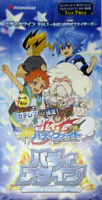 Buddyfight Ultimate Booster Buddy Again Vol.1 Tadaima Heisei Fighters 10Pack BOX