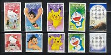 JAPAN 2011 PHILANIPPON 2011 (SELF ADHESIVE ANIME CHARACTERS) SET 10 STAMPS USED