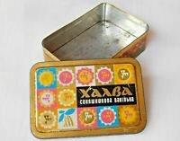 Vintage Soviet Empty Tin Big Box HALVA Sunflower Vanilla, 1970s. USSR. Ukraine