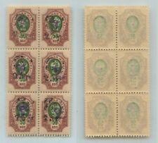 Armenia 1920 SC 206 MNH block of 6 . f821