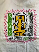 KEITH HARING x UNIQLO Paradise Garage Pocket tees White US Men size 2XL, 3XL