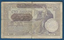 100 Dinara 1941. Serbia banknotes, Germany Occupation Nazi Stamp WW2, WAFFEN !