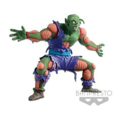 DRAGON BALL Z Piccolo SCulture BIG 7th World Martial Arts Tournament BANPRESTO