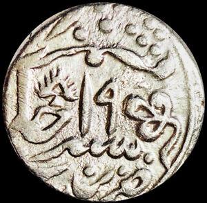 INDIA - BUNDI STATE - RAM SINGH - AH1240//19 (1824 AD) SILVER 1 RUPEE #BU126