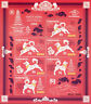 Indonesia 2018 MNH Year of Dog 6v M/S Dogs Chinese Lunar New Year Stamps