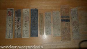 JAPAN 1700-1800 HANSATSU JAPANESE MEIJI GOVERNMENT COLLECTION LOT OF 9 PCS NOTE