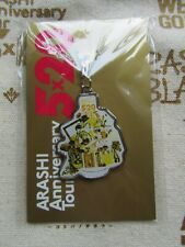 Sapporo Yellow Charm Edition 2 Arashi Anniversary Tour 5x20 n more Concert Good
