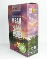 200g Fermented Ivan Tea, Willow-Herb Chamerion (Epilobium) angustifolium