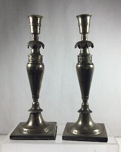 German/Poland 1800's Silver Candlesticks ,Friedheim